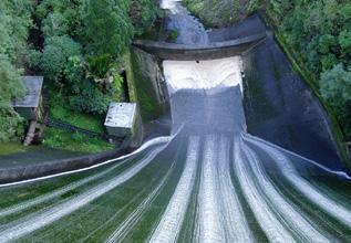 Upper Nihotupu Dam